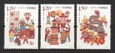P.R. OF CHINA 2018-4 THE LANTERN FESTIVAL COMP. SET OF 3 STAMPS MINT MNH UNUSED