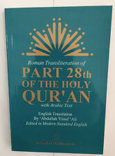 Roman Transliteration of PART 28TH OF THE HOLY QUR'AN BY Abdullah Yusuf Ali