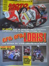 Motosprint 21 1994 Test Suzuki GSX-R 750 - Gp Austra vittoria di Capirossi