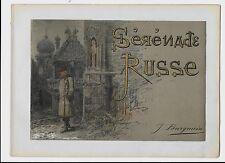 1890ca SERENATA RUSO Rusia piso score Giulio Recuerdos Edel Solanges РОССИ́Я