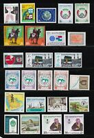 Saudi Arabia stamps, small collection of 25, most MHOG, XF, SCV $73