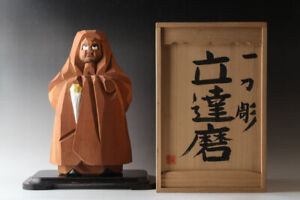 "Japanese Wood Carving ITTOBORI Daruma Taishi Statue 12.5"" tall By Soshin #24821"