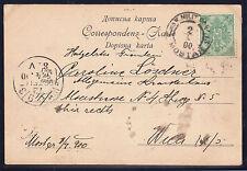AUSTRIA BOSNIA 1900. 5 heller EARLY USE FCD