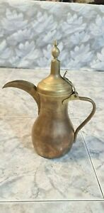 Coffee Maker Tea Pot Rslan Dallah Original Copper Antique Middle Eastern Stamped