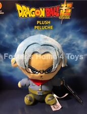 """DRAGON BALL SUPER FUTURE TRUNKS 8"""" OFFICIAL PLUSH EXCLUSIVE TOEI NEW w/ TAGS"""