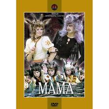 Mama (DVD NTSC) (Russian sound)
