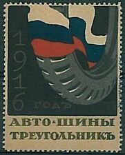 RUSSIA -  ADVERTISING POSTER STAMP : from TYRE producer TRIANGLE - NICE!!