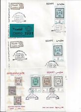 EGYPT- 9 FDC FROM EGYPT STAMP EXHIBITION 1991-#0050-52