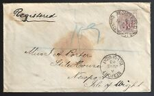 1883 registered Cover from Newport Isle of Wight, Scott 94, Cat Val. $440