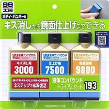 Big HIT! SOFT99  99 workshop liquid compound Trial Set 390g 09193 japan F/S