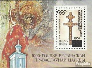 Belarus Block2P (complete issue) probe pressure with Print in English unmounted