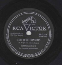 Johnnie Jack – 78 rpm RCA Victor 21-0314: Too Much Sinning/Jesus Hits E+