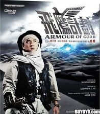Armour of God II (Remastered) Blu-ray - Jackie Chan  (Region A)