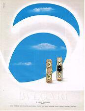 PUBLICITE ADVERTISING 064  1990  BULGARI  collection montres femme