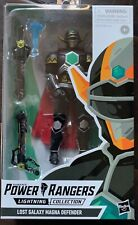 SABAN'S POWER RANGERS LIGHTNING COLLECTION WAVE 2 LOST GALAXY MAGNA DEFENDER NIB