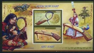 Mongolia 2016 Traditional Musical Instruments, Music, Altai Bow Harp MNH**