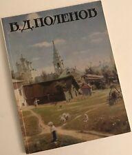 V. D. Polenov. Katalog vystavki