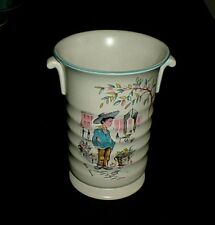 ORIGINAL - 1950s - CROWN DUCAL - PETITE PIERRE - VASE -