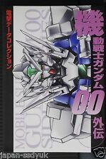 JAPAN Mobile Suit Gundam 00 Side Stories Dengeki Data Collection