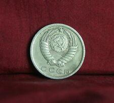 1977 Russia 15 Kopeks World Coin Y131 CCCP USSR Soviet Hammer Sickle Russian