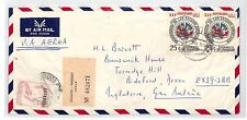 BT116 1975 Paraguay Commercial Air Mail Cover {samwells}PTS