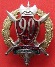 Badge. BELARUS. Army. Minsk. Commandant's office