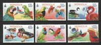 MONGOLIA 2012 BIRDS COMP. SET OF 6 STAMPS IN MINT MNH UNUSED CONDITION