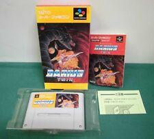 SNES -- DARIUS TWIN -- Box. Super famicom. Japan game. work fully.