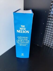 New Nelson Japanese-English Character Dictionary : Based on the Classic Editi...
