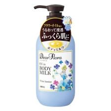 [MANDOM] Dear Flora DISNEY CINDERELLA Oil In White Jasmine Body Milk Lotion NEW