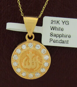 ALLAH ARABIC ISLAMIC CHARM WHITE SAPPHIRES PENDANT  21K GOLD * New With Tag *