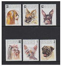 Bulgaria - 1991 Dogs set - MNH - SG 3784/9