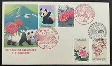 China 1988 J152 10th Anniversary Sino-Japanese Peace & Friendship Stamp Fdc