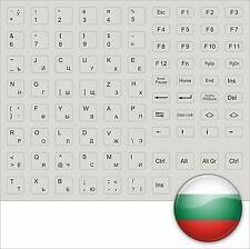 TASTATURAUFKLEBER BULGARISCH GRAU AUFKLEBER TASTATUR GREY KEYSTICK BULGARIA NEW