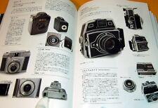 Vintage camera of the world photo book japan leica retina rollei agfa #0149