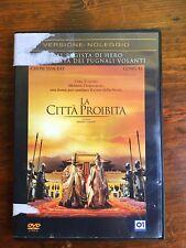 La città proibita (2006) DVD