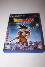 Dragon Ball Z : Budokai - Playstation 2 Game with Instructions PS2 - 11+