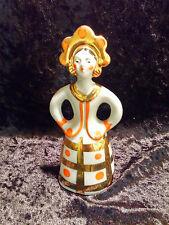 "Dulevo Russian-Soviet Porcelain Figurine ""Russian Bride"" Nivesta circa 1958"