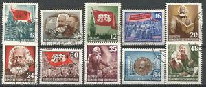 Alemania DDR Michel #344-353 (0) Used 1953 Karl Marx de Luxe