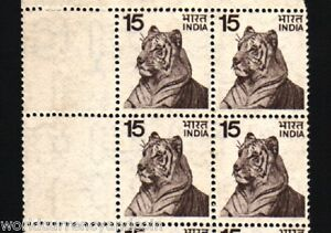 INDIA 15 PAISE TIGER MAJOR *ERROR* BLOCK WITH 2 STAMP UN PRINTED BLANK ASIA