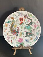 Vantage Chinese Porcelain Plate