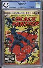 Jungle Action #8 CGC 8.5 VF+ Wp Marvel 1974 Black Panther Origin & Wakanda Map