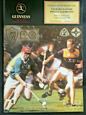 1996 GAA All-Ireland Hurling Final CORK v GALWAY Programme