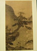 Vintage Stampa ~ Lontano East Cinese Masters ~ Chao Meng-Fu (1254-1322)