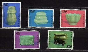 CHINA #1864-1868 MNH PORCELAIN MASTERWORKS FROM THE SUNG DYNASTY