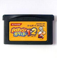 Rare: Power Pro Kun Pocket 1 & 2 (JAP) game Gameboy Advance,GBA SP,Nintendo DS