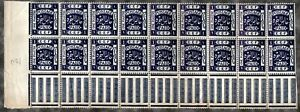 RR 1918 PALESTINE E.E.F 1P  STAMPS X18+ TABS+GUTTER MH BALE  SG10 LOW START