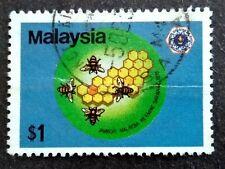 Malaysia 1978 4th Malaysian Scout Jamboree Loose Set Short Of 15c - 1v Used #1