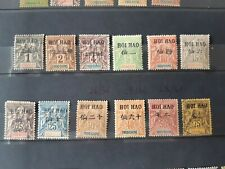 stamps french office China 12 timbres France colonies Chine Hoi Hao