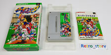 Super Famicom Super Famista Family Stadium JAP